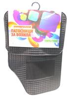 Сет - патосници - гума
