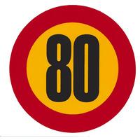 Налепница - 80 km/h - голема
