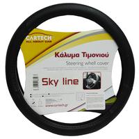 Навлака за волан - Sky Line