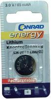 Копчеста литиумска батерија CR2032